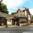 Heidi's Grasmere Lodge