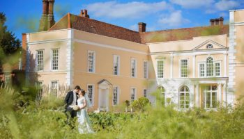 Hintlesham-Hall-wedding-couple